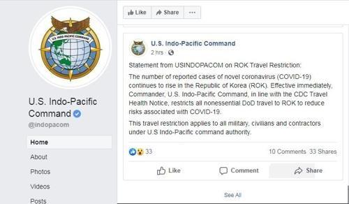 Mỹ hạn chế lính đến Hàn Quốc sau khi 1 binh sĩ nhiễm COVID-19  - ảnh 1