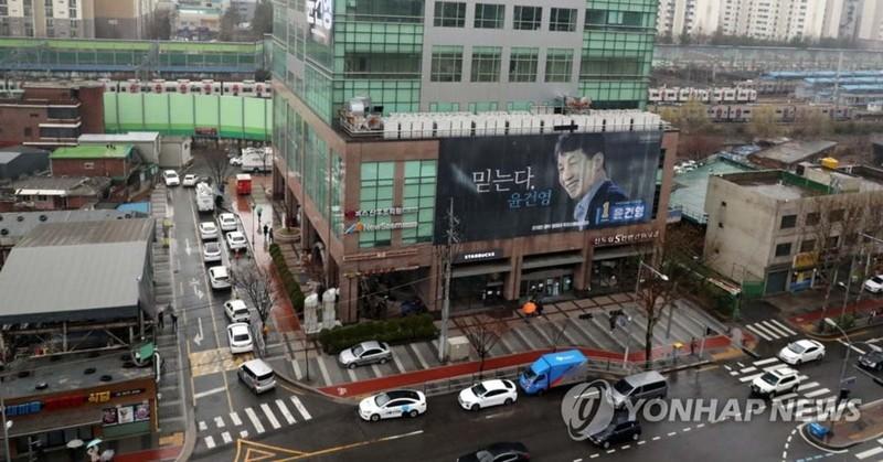 COVID-19 Hàn Quốc: Sau 1 ngày giảm, ca nhiễm mới tăng trở lại - ảnh 1