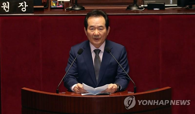 COVID-19 Hàn Quốc: Sau 1 ngày giảm, ca nhiễm mới tăng trở lại - ảnh 2