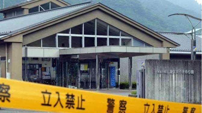 Thanh niên Nhật lãnh án tử vì sát hại 19 người khuyết tật - ảnh 3