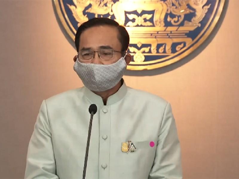 COVID-19 Thái Lan: 4 người chết, sẽ áp dụng 1 tháng khẩn cấp - ảnh 1