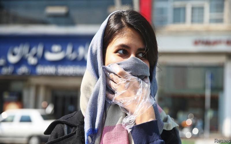 Tình hình COVID-19 ở Iran đang thế nào? - ảnh 1