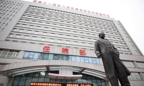 Trung Quốc phong tỏa Cáp Nhĩ Tân vì ổ COVID-19 từ du học sinh - ảnh 2