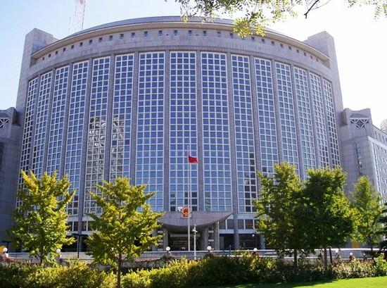 Trung Quốc ra tuyên bố 30 trang lên án Mỹ vụ COVID-19 - ảnh 1