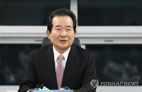 Hàn Quốc đẩy mạnh kiểm soát, ngăn COVID-19 bùng phát ở Seoul - ảnh 2