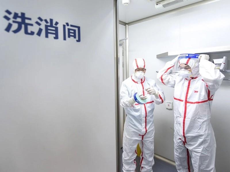 Quy định an ninh tại Viện Virus học Vũ Hán ra sao? - ảnh 1