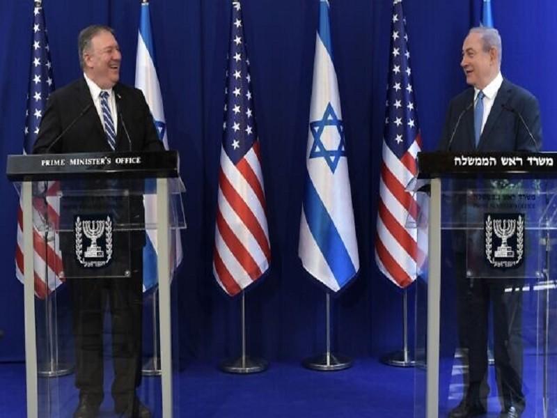 Mỹ dọa Tòa Hình sự quốc tế lãnh 'hậu quả' nếu điều tra Israel - ảnh 1