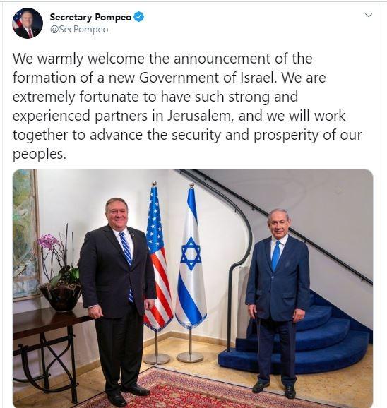 Israel có chính phủ mới, kết thúc hơn 500 ngày bế tắc  - ảnh 4