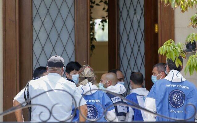 Trung Quốc hủy việc điều tra cái chết của đại sứ tại Israel - ảnh 1