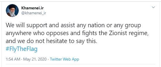 Lãnh tụ Iran: Sẽ ủng hộ bất kỳ nước nào chiến đấu chống Israel - ảnh 1