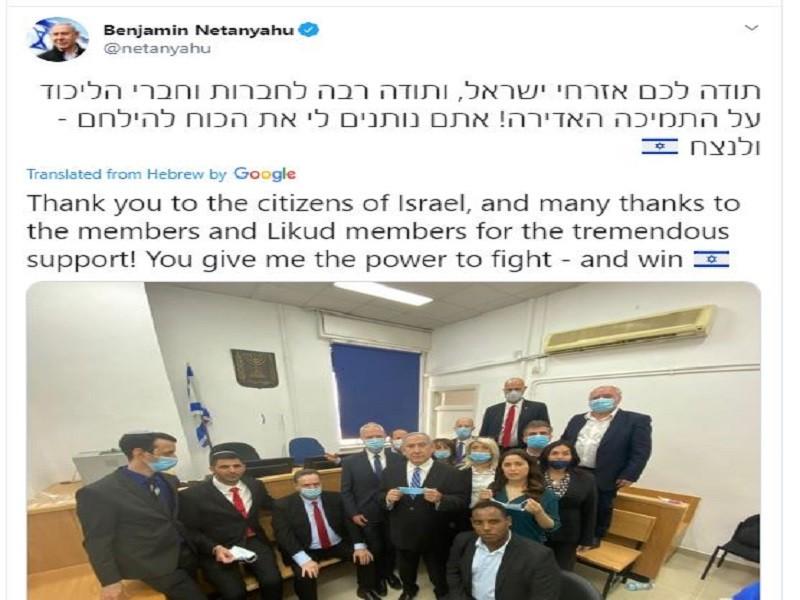 Thủ tướng đương nhiệm Israel phải hầu tòa - ảnh 2