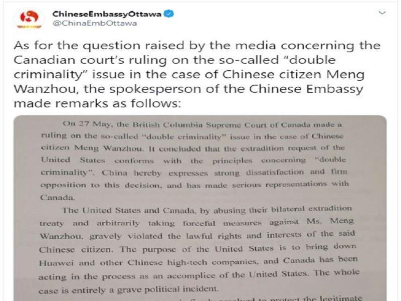 Bà Mạnh Vãn Châu không được thả, vụ án dẫn độ vẫn tiếp tục  - ảnh 2