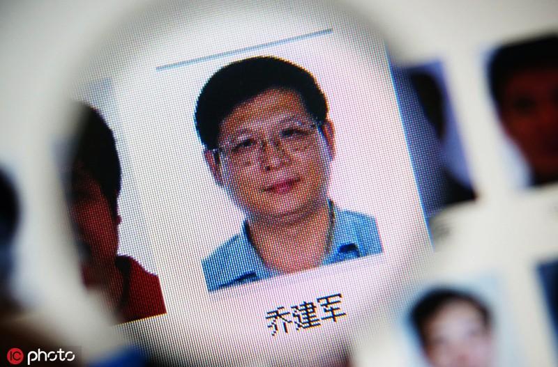 Cựu quan chức Trung Quốc bị dẫn độ sang Mỹ xét xử tội rửa tiền - ảnh 1