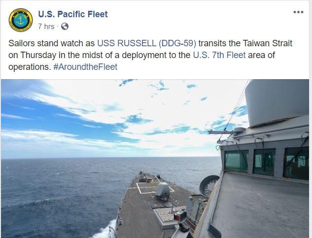 Tàu chiến Mỹ qua eo biển Đài Loan trùng kỷ niệm Thiên An Môn - ảnh 1