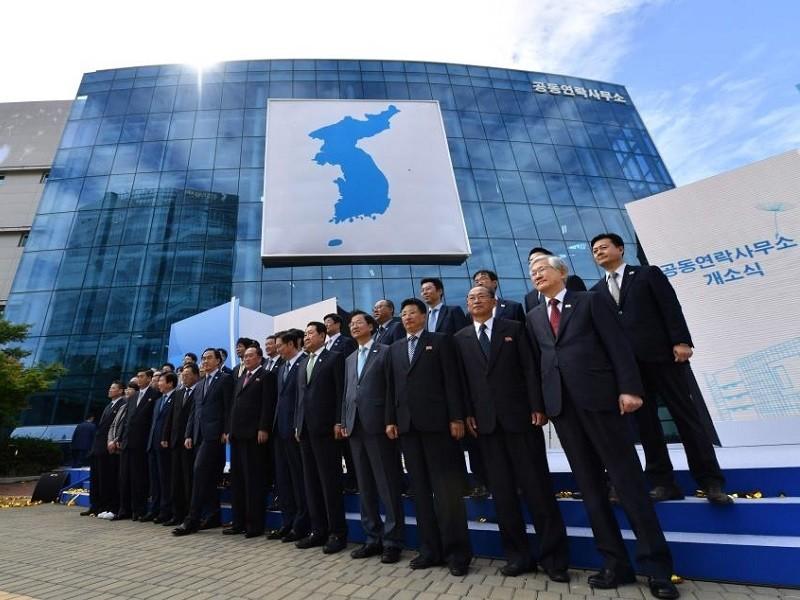 Triều Tiên dọa đóng cửa văn phòng liên lạc liên Triều - ảnh 1