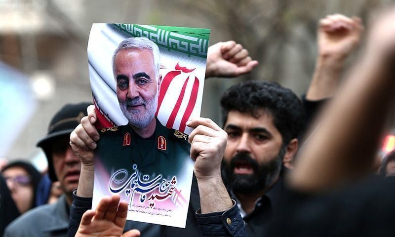 Iran tuyên tử hình người 'chỉ điểm' tướng Soleimani  - ảnh 2