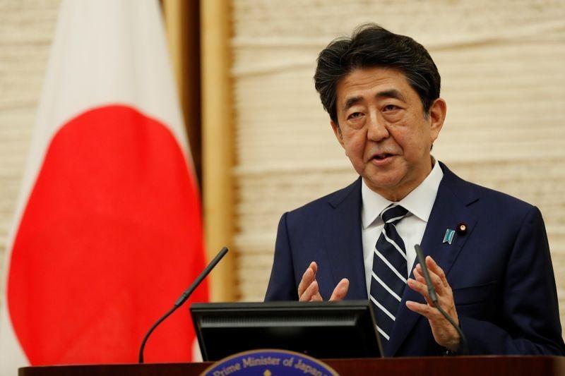 Nhật muốn dẫn đầu G7 ra tuyên bố vụ luật an ninh Hong Kong - ảnh 1