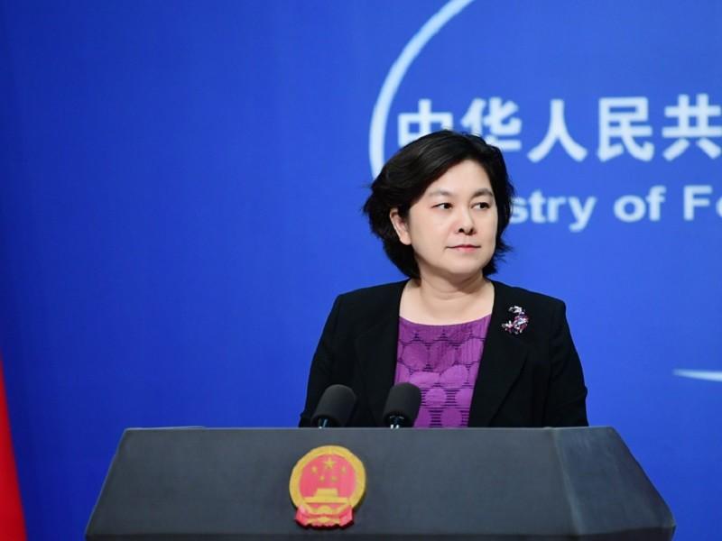 Trung Quốc quan ngại Nhật muốn G7 lên tiếng về Hong Kong - ảnh 1