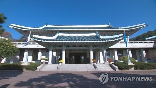 Hội đồng An ninh Quốc gia Hàn Quốc họp khẩn chuyện liên Triều - ảnh 2