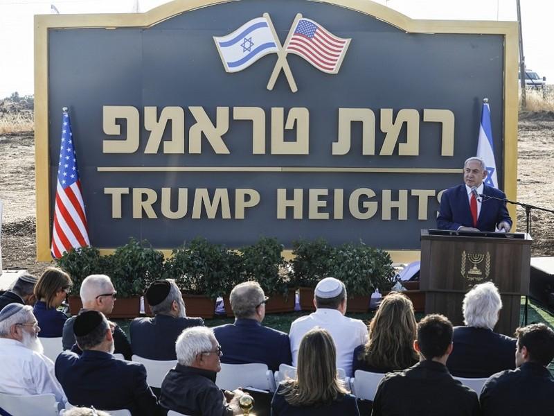 Israel công bố 'quà' mừng sinh nhật ông Trump - ảnh 1