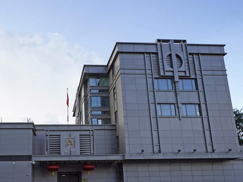 Lãnh sự quán Trung Quốc ở Houston là 'trung tâm tình báo' - ảnh 1