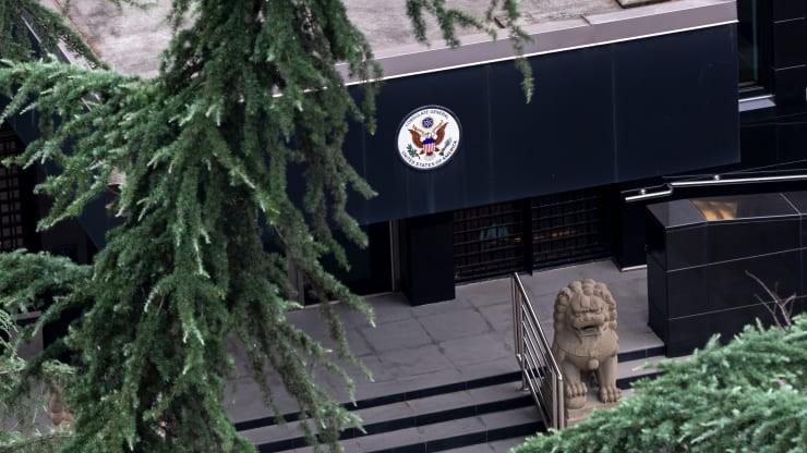 Mỹ chưa đóng cửa lãnh sự quán Thành Đô theo lệnh Trung Quốc - ảnh 1