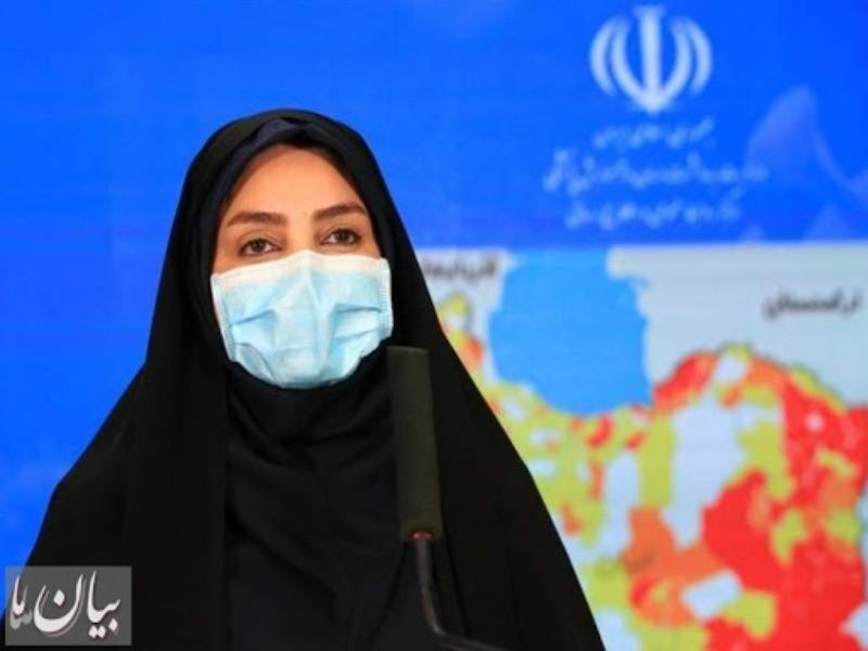 Iran: Đội ngũ y tế kiệt sức vì COVID-19 - ảnh 1