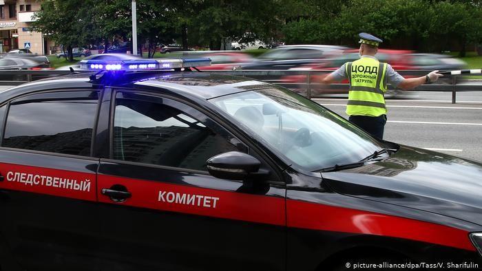 Nga phá thành công âm mưu khủng bố ở thủ đô Moscow - ảnh 1
