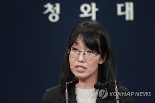 Ông Moon Jae-in: Hàn Quốc sẽ hoàn thiện 'chủ quyền tên lửa' - ảnh 1