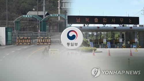 Hàn Quốc hỗ trợ vật phẩm kiểm dịch COVID-19 cho Triều Tiên - ảnh 1