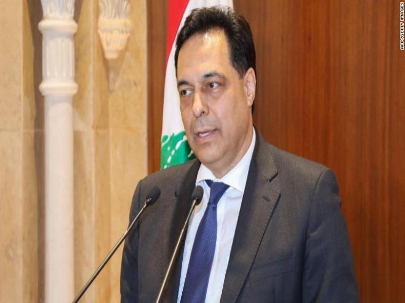 Thủ tướng Lebanon chính thức thông báo chính phủ từ chức - ảnh 1