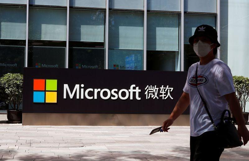 Microsoft đối mặt thách thức kỹ thuật phức tạp khi mua TikTok - ảnh 1