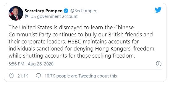 Mỹ cáo buộc HSBC duy trì quan hệ với quan chức bị trừng phạt - ảnh 1