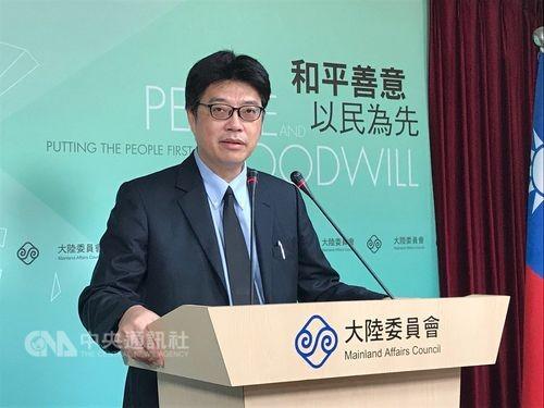 Hong Kong siết tuần tra ngăn người vượt biển sang Đài Loan - ảnh 2