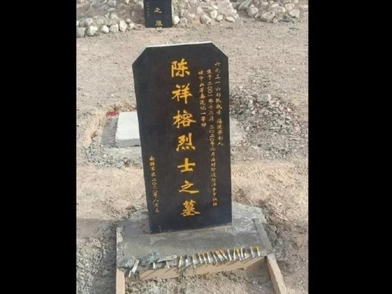 Ấn Độ nghi có binh sĩ Trung Quốc chết khi đụng độ ở biên giới - ảnh 1