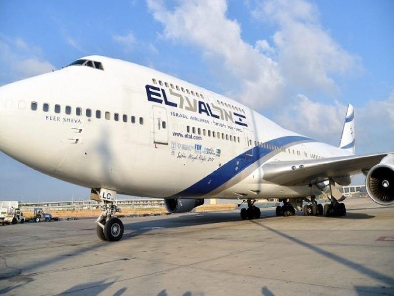 Mở không phận cho máy bay Israel, Saudi Arabia tiếp bước UAE? - ảnh 1