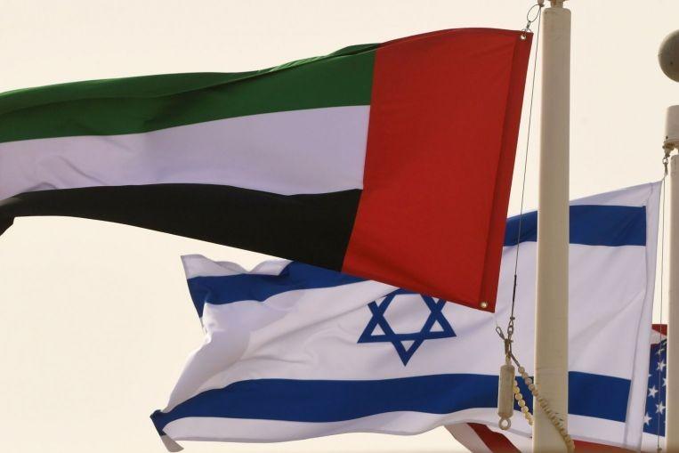 Ông Trump chủ trì lễ ký kết bình thường hóa quan hệ Israel-UAE - ảnh 2