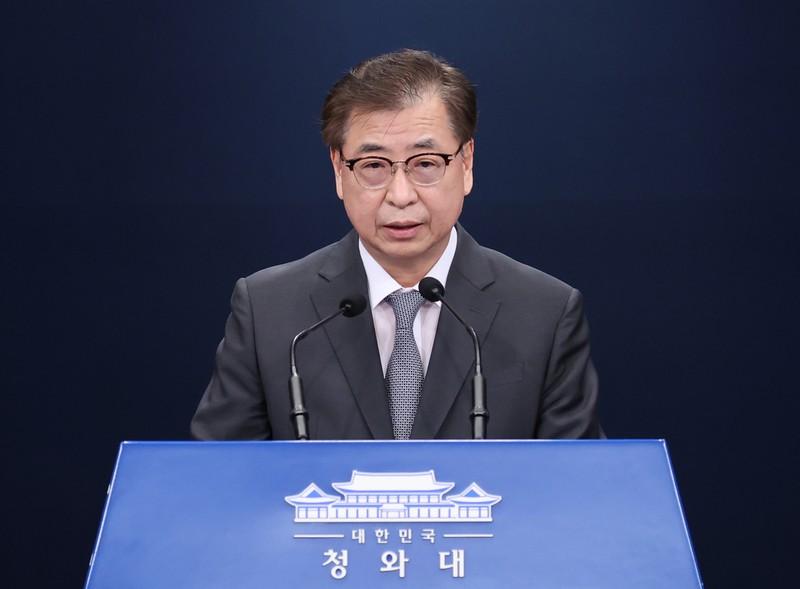 Ông Kim Jong-un xin lỗi vì vụ quan chức Hàn Quốc bị bắn chết - ảnh 1