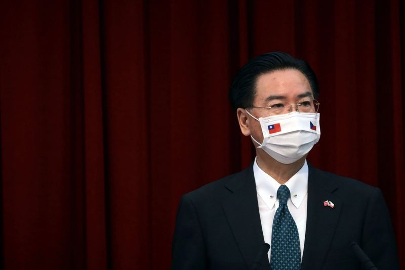 1 tổ chức toàn cầu liệt các TP Đài Loan không thuộc Bắc Kinh - ảnh 2