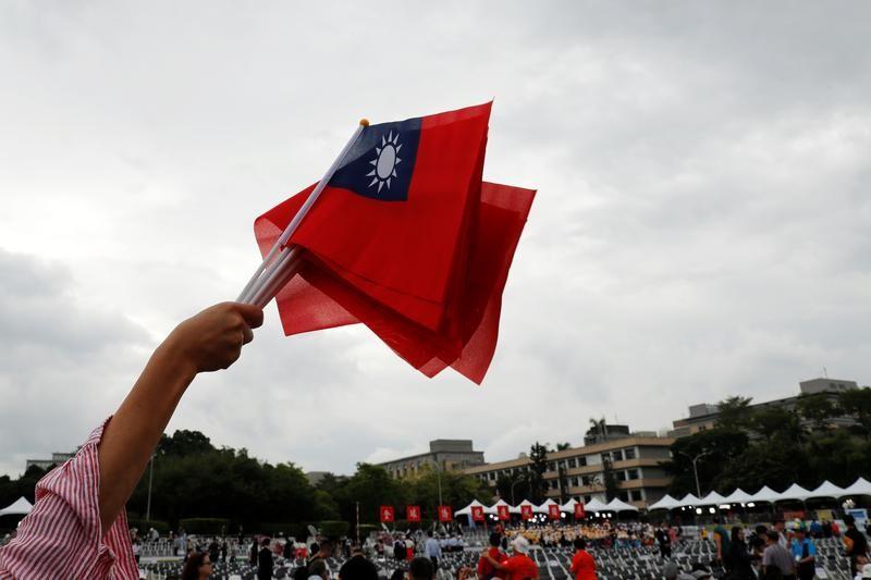 1 tổ chức toàn cầu liệt các TP Đài Loan không thuộc Bắc Kinh - ảnh 1