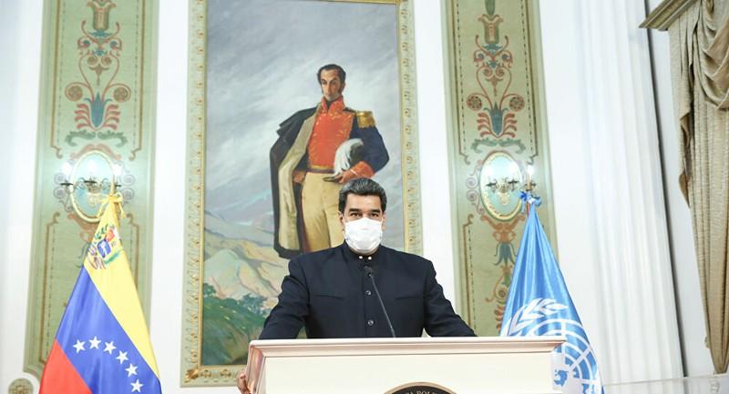 Ông Maduro và con trai sẽ tiêm vaccine ngừa COVID-19 của Nga - ảnh 1