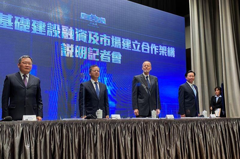Đài Loan sẽ mở 'cánh cửa' đến Đông Nam Á nhờ hợp tác với Mỹ? - ảnh 1