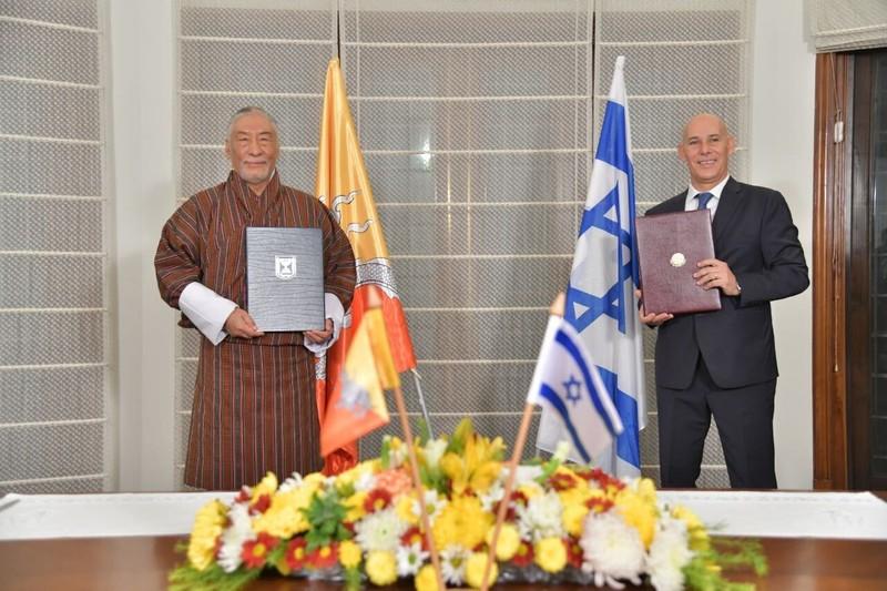 Thêm 1 nước thiết lập quan hệ ngoại giao với Israel - ảnh 1