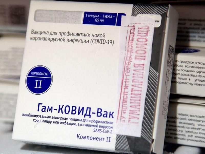 Moscow: Không nước nào bán vaccine cho Donbass, trừ Nga - ảnh 1