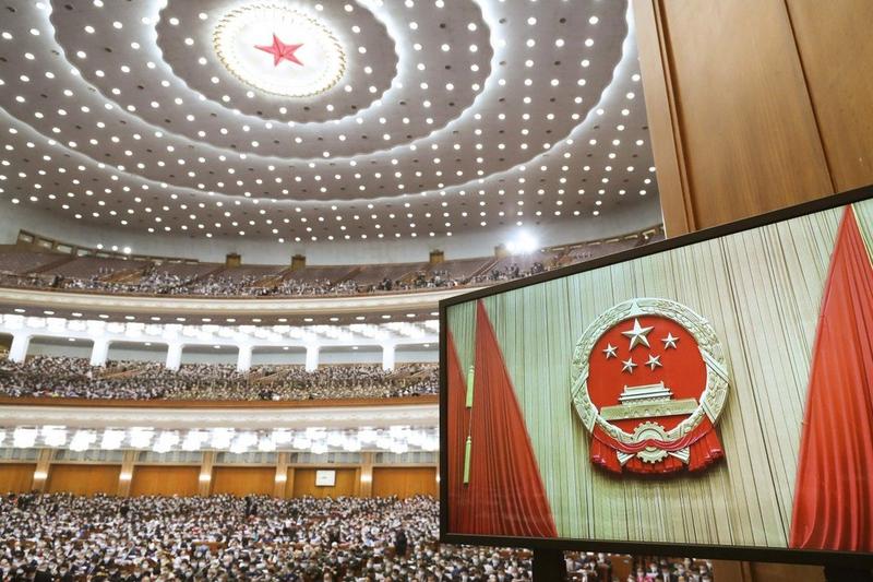 Chuyên gia: Lý do ASEAN theo dõi sát sao kỳ họp Lưỡng hội TQ - ảnh 1