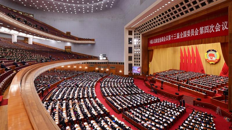 Chuyên gia: Lý do ASEAN theo dõi sát sao kỳ họp Lưỡng hội TQ - ảnh 3