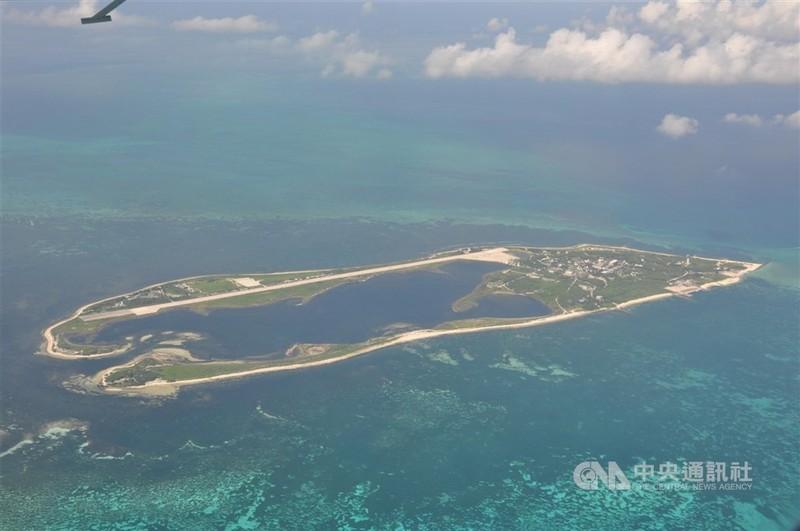 Đài Loan nâng cấp đường băng ở quần đảo Đông Sa - ảnh 1