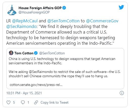 Mỹ muốn ngăn Trung Quốc sử dụng công nghệ Mỹ chế tạo vũ khí - ảnh 1