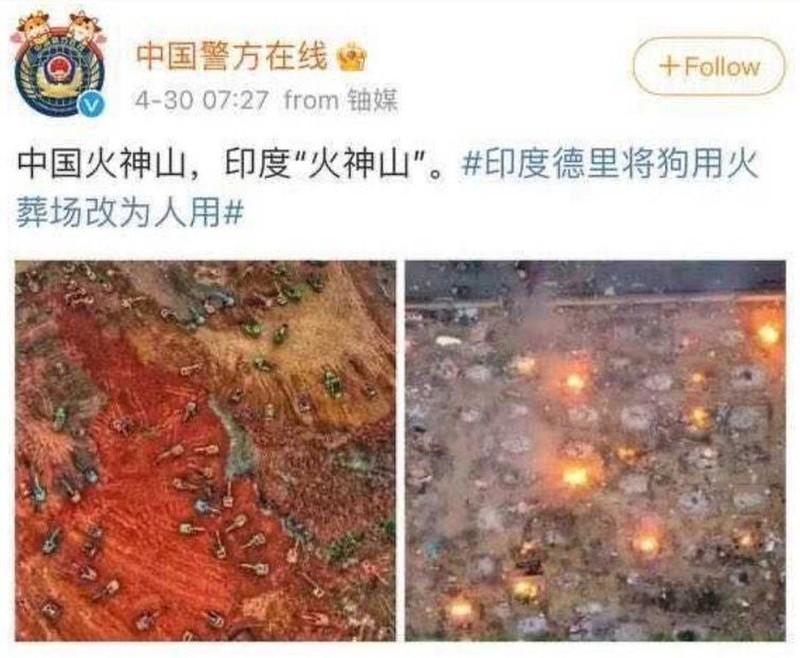 Trung Quốc xóa bài châm biếm thảm kịch COVID-19 ở Ấn Độ - ảnh 2