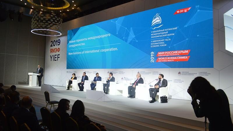 Nga đang mời lãnh đạo nhiều nước dự diễn đàn kinh tế ở Crimea - ảnh 1